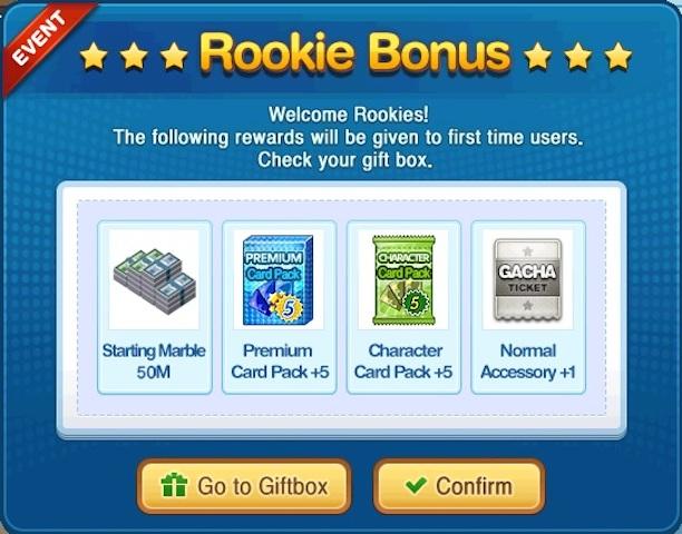 Rookie Bonus