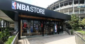 NBA Store Trinoma