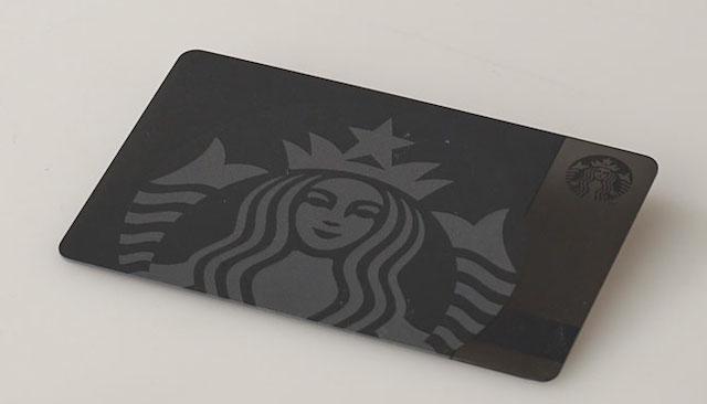 Special Edition Siren Starbucks Card