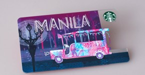Manila Starbucks Card