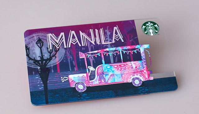 Manila Starbucks Card