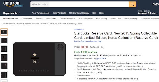 Starbucks Reserve Card