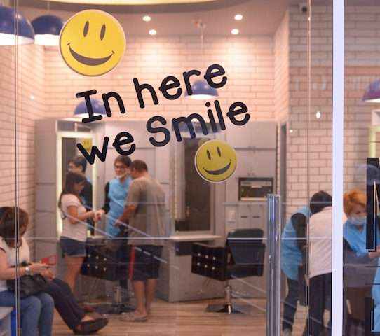 In Here We Smile