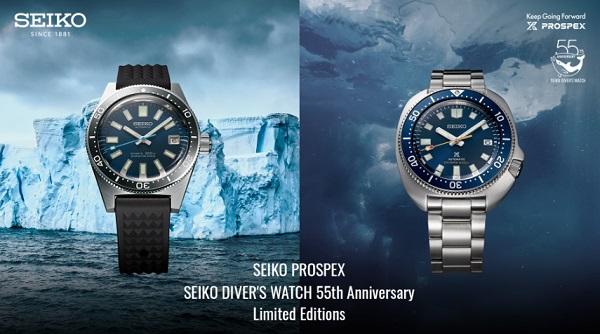 Seiko Prospex SLA043J1