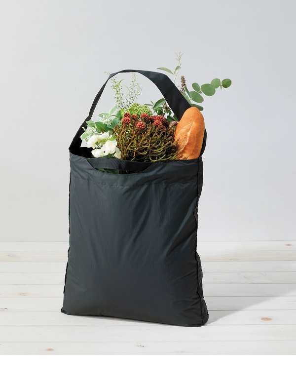 Uniqlo U Packable Bag